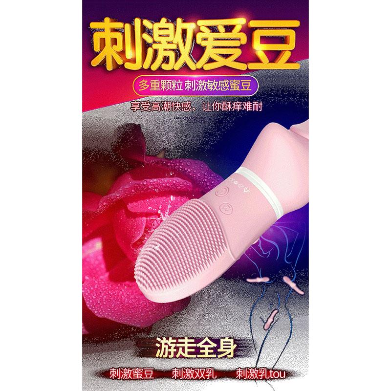 迪麗雅 雙頭 10頻震動 按摩棒-可單獨潔面儀使用