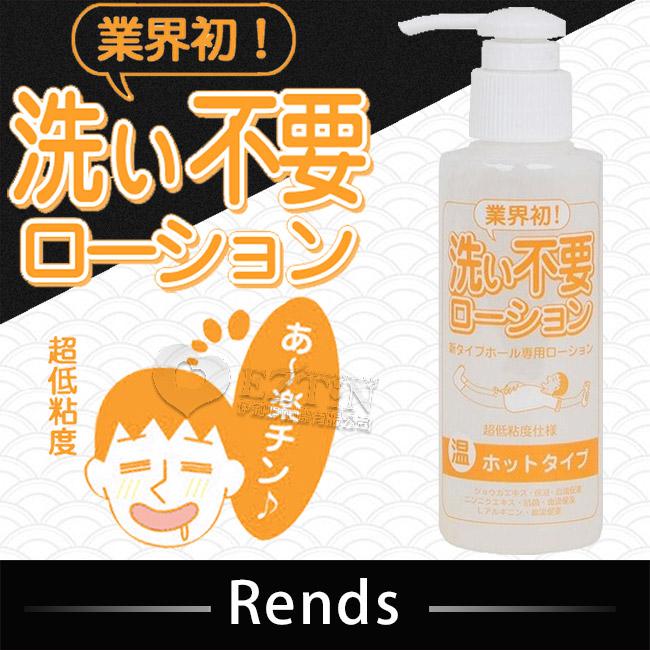 日本 RENDS
