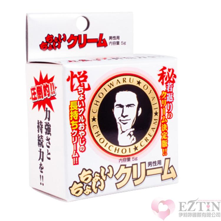 日本 A-one ちょいちょいクリーム 男性用 持久膏 5g