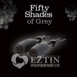 英國 Fifty Shades of Grey 格雷的五十道陰影 震動乳夾 2入 可調式乳頭夾 Vibrating Nipple Clamps