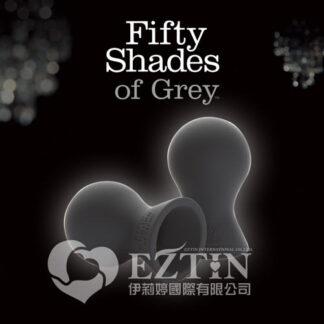 英國 Fifty Shades of Grey 格雷的五十道陰影 乳頭吸吮器 NIPPLE SUCKERS