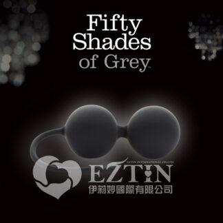 英國 Fifty Shades of Grey 格雷的五十道陰影 甜蜜性奮感聰明球 初學者適用 矽膠聰明球 Silicone Jiggle Balls