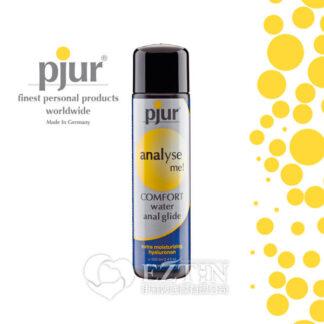德國 Pjur Analyse Me Comfort Water Glide 輕鬆肛交水性潤滑液 100 ml