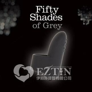 英國 Fifty Shades of Grey 五十道陰影 震動手指環 震動手指套 FINGER RING
