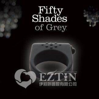英國 Fifty Shades of Grey 格雷的五十道陰影 鎖精震動環 VIBRATING COCK RING