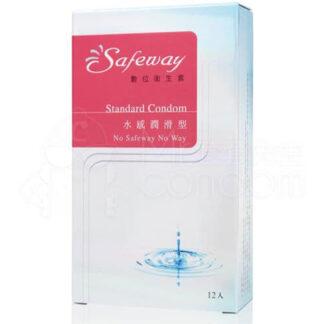 SAFEWAY 數位 水感潤滑型衛生套 保險套 12入 數位 水感潤滑型